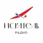 Логотип Радио ИСКАТЕЛЬ