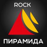 Логотип Пирамида ROCK
