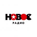 Логотип Новое радио