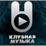Логотип Club mix & electronic