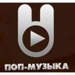 Логотип Zaycev.FM - Поп-музыка