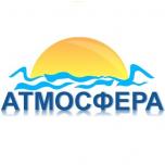 Логотип Атмосфера