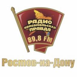 Комсомольская правда Ростов-на-Дону