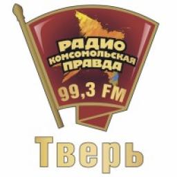 Комсомольская правда Тверь