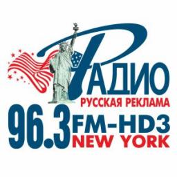 Радио «Русская реклама»
