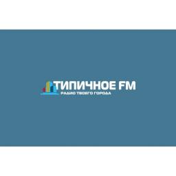ТИПИЧНОЕ FM