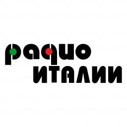 Радио Италии
