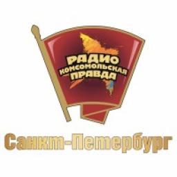Комсомольская правда - Санкт-Петербург