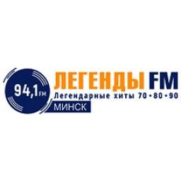 Легенды FM
