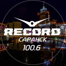 Радио Рекорд Саранск