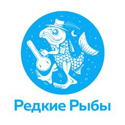 Радио Редкие Рыбы