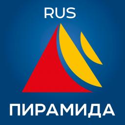 RUS Пирамида