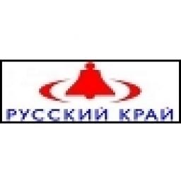 Русский край