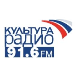 Радио Культура