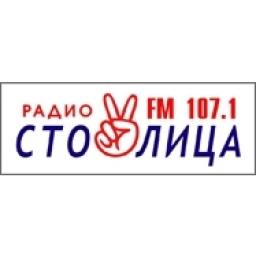 Радио столица (Махачкала)