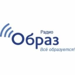 Радио «Образ»