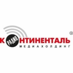 Радио-Континенталь
