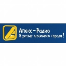 Апекс-Радио - в ритме любимого города!