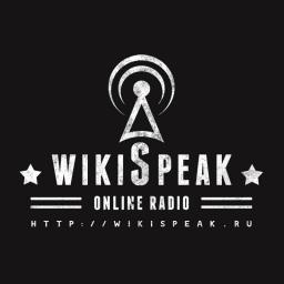 Онлайн радио WikiSpeak