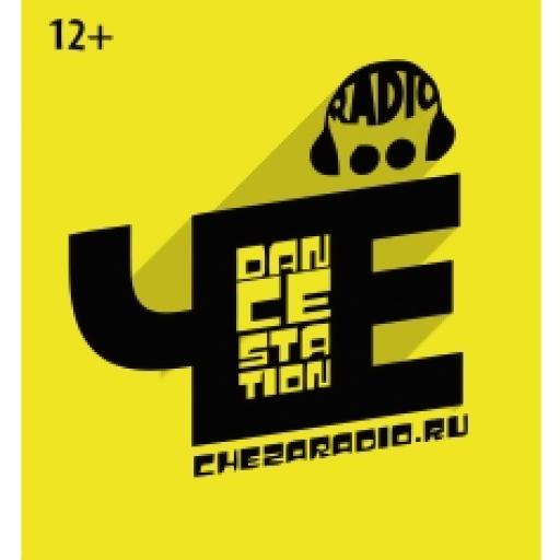 Радио Чё - Dance Station