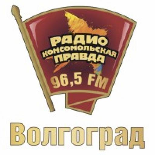 Комсомольская правда Волгоград