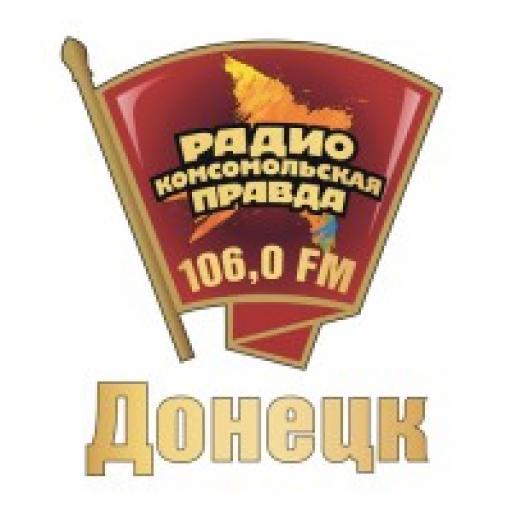 Комсомольская правда Донецк