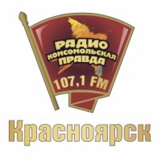 Комсомольская правда в Красноярске 107,1 FM