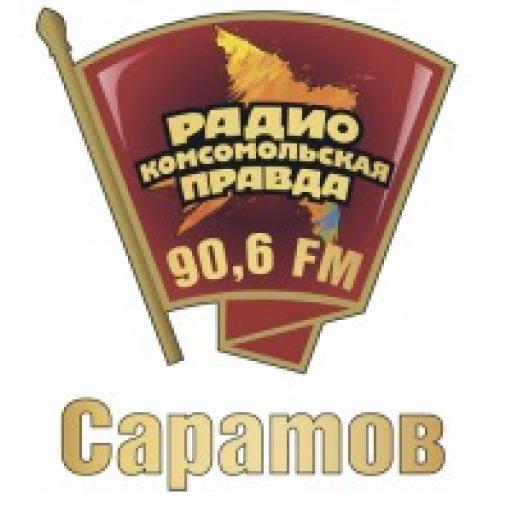 Комсомольская правда Саратов, Энгельс