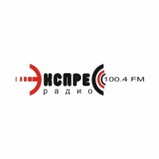 Экспресс Радио Орёл