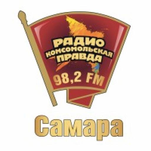Комсомольская правда - Самара