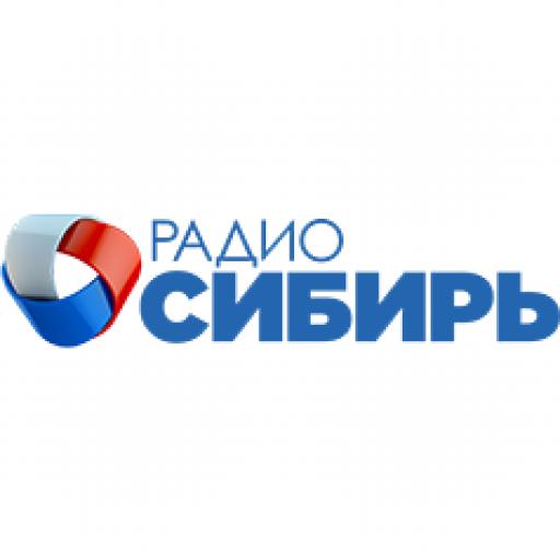 Радио Сибирь Омск