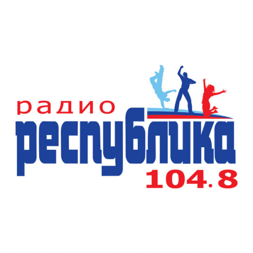 Радио Республика (Луганск 104,8 ФМ)