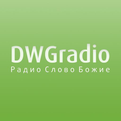 DWGradio Радио Слово Божие