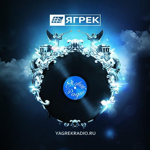 Yagrek Radio - Classic