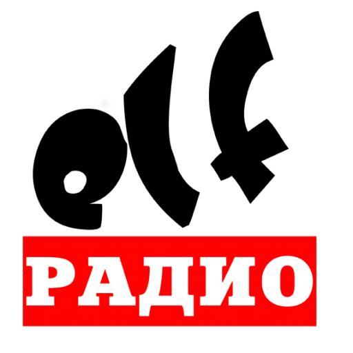 ELF Radio (Moscow)