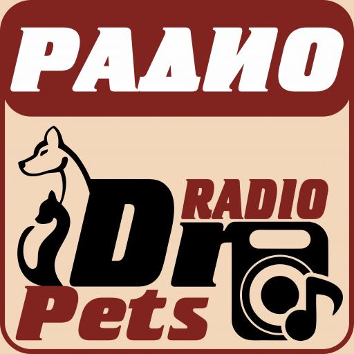 Doctor Pet`s Radio