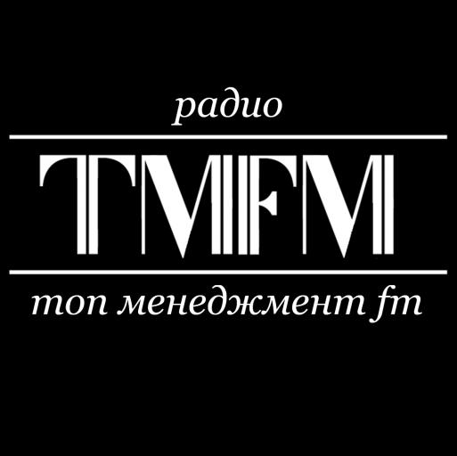 ТОП-менеджмент FM