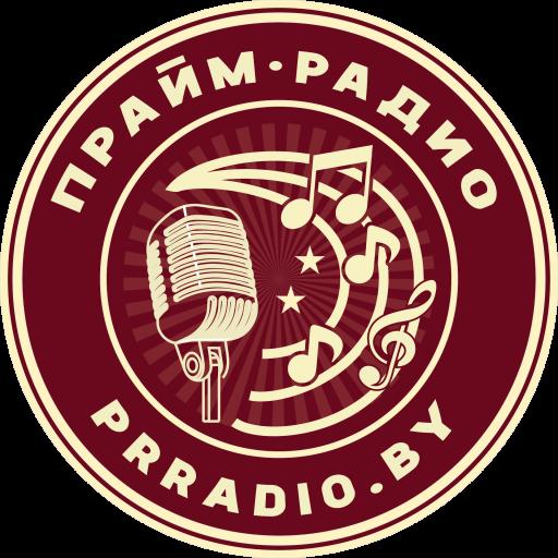 Прайм Радио