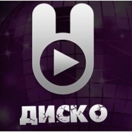 DISCO хиты XX века zaycev.fm