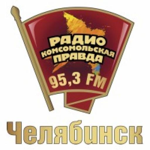 Комсомольская Правда Челябинск