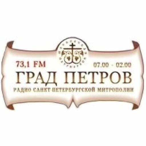 Интернет-радио Град Петров