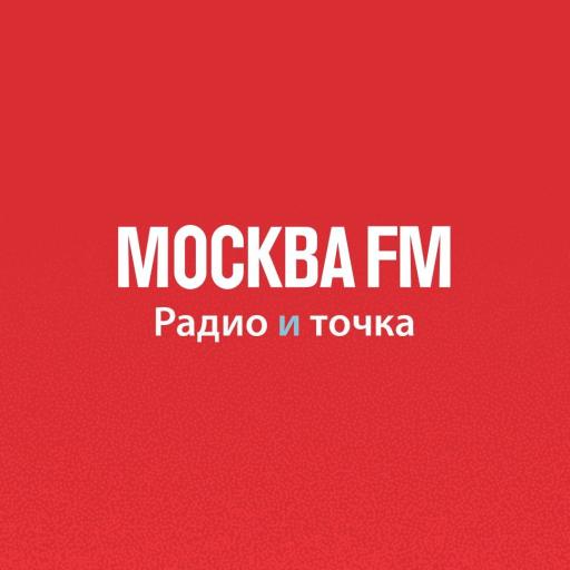 Москва FM