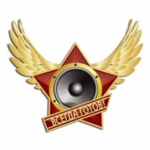 Пионер 91,8FM