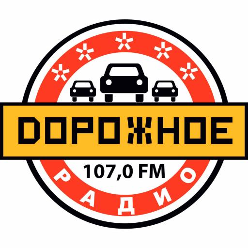 Дорожное радио Санкт-Петербург 87.5 FM