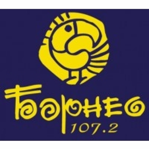 Радио Борнео