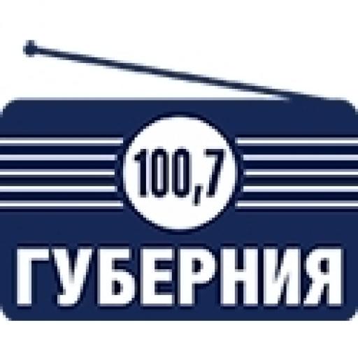 Радио Губерния